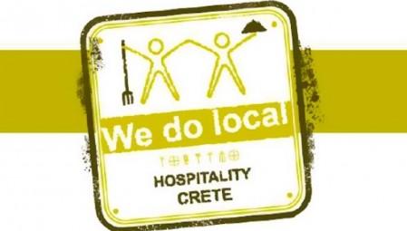 Παρουσίαση του σήματος «We do local»!
